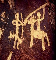 Imagen n° 3: Petroglifo de Sapagua. Referencia: Hernández, María. 2006